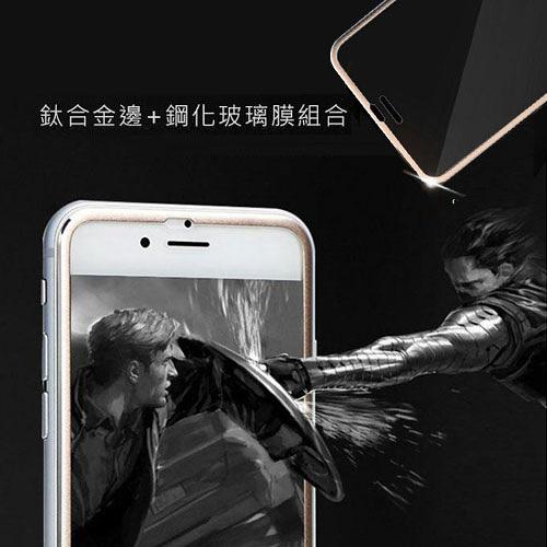 iPhone7plus/iPhone8 plus 3D曲面鈦合金全覆蓋9h鋼化膜