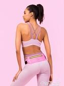 運動腰包運動腰包多功能戶外跑步手機包男女健身馬拉鬆裝備隱形彈力腰帶包  雲朵 上新