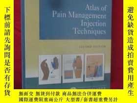 二手書博民逛書店Atlas罕見of Pain Management Inject
