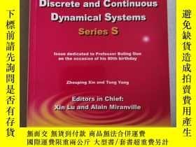 二手書博民逛書店離散與連續動力系統罕見--- Discrete and Continuous Dynamical Systems