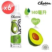 【南紡購物中心】【Chosen Foods】噴霧式酪梨油-義式香草風味6瓶組 (140毫升*6瓶)