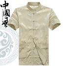 唐裝男短袖上衣中老年男裝夏季爸爸中國風老人衣服大碼襯衫爺爺裝   【雙十二免運】