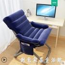 懶人椅現代簡約單人沙發大學生宿舍家用電腦...