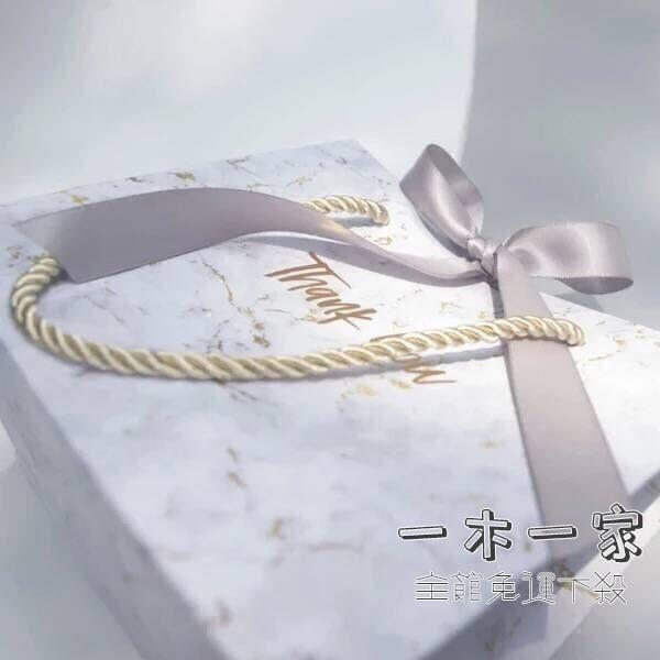 禮物袋 大理石紋婚禮手提袋INS風禮品袋紙袋 婚慶結婚禮物袋子印logo