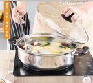 不銹鋼加厚湯鍋具電磁爐通用專用火鍋盆家用蒸煮小煮鍋燃氣蒸鍋 韓國時尚週