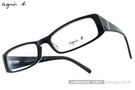 agnes b.眼鏡 原廠正品#ABP2...