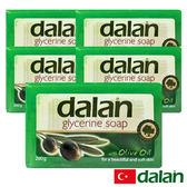 【土耳其dalan】橄欖油植萃養膚皂  5入超值組