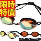 泳鏡-抗UV游泳浮潛防霧比賽蛙鏡5色56...