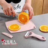 陶瓷刀三件套水果刀土豆刮皮刀蘋果削皮器家用廚房剝皮神器 全店88折特惠