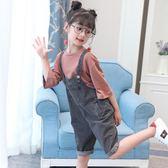 女童背帶褲短褲2018夏裝新款牛仔中褲韓版 ZL1054『小美日記』