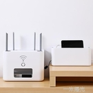 wifi無線路由器置物架電線電源電視插座...