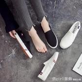 2020春季新款百搭帆布鞋女一腳蹬學生韓版平底休閒懶人布鞋小白鞋 雙12狂歡購