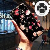 三星c7手機殼女款c7pro軟硅膠套防摔浮雕個性創意全包潮 桃園百貨
