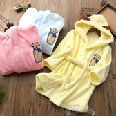 兒童浴袍浴袍男孩女孩寶寶嬰兒女童法蘭絨男童珊瑚絨秋冬小孩睡袍 【四月特賣】