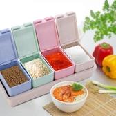 廚房調料盒套裝 調味瓶罐 創意調味罐調料罐鹽罐調味盒  麻吉鋪