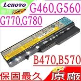LENOVO B470 電池(原廠)-聯想 B470A,B470G,B570,B570A,B570G,L08S6Y21 L09C6Y02,L09L6Y02,B575