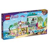 LEGO樂高 41693 衝浪海濱 玩具反斗城