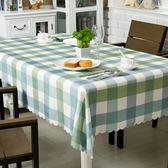 桌布布藝棉麻台布防水防油免洗長方形茶幾餐桌墊家用北歐網紅ins  9號潮人館