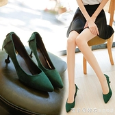 細跟中跟尖頭高跟鞋女韓版春秋新款絨面紅色婚鞋墨綠色低跟工作鞋 美眉新品
