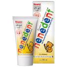 貝恩Baan nenedent 木糖醇兒童牙膏 (綜合水果) 買1送一 180元(有效日期2021/1/31)