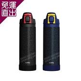 膳魔師 膳魔師1000cc不銹鋼真空保溫瓶保冷瓶保溫杯錘印藍FHS-1000WK-HTN FHS-1000WK-HTN【免運直出】
