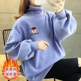 韓版大學T恤女衛衣新款韓版寬松潮衛衣女裝半高領學生趣味印花6310-AAFNA055依佳衣
