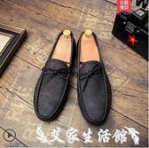 皮鞋男夏季豆豆鞋男士百搭個性社會小伙韓版潮流透氣休閒皮鞋 艾家生活館