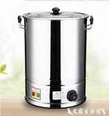 奶茶桶電熱開水桶不銹鋼燒水桶蒸煮商用大容量自動加熱保溫熱湯茶水月子 艾家 LX