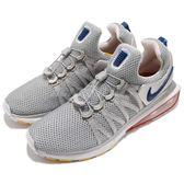 【五折特賣】Nike Shox Gravity 銀 紅 彈簧鞋 慢跑鞋 無鞋帶 男鞋 【PUMP306】 AR1999-046