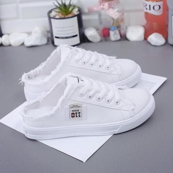 帆布涼半拖鞋女外穿新春款19無后跟懶人一腳蹬韓版乞丐小白鞋 魔法鞋櫃
