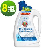 《台塑生醫》複方升級-防蹣抗菌濃縮洗衣精1.6kg(8瓶)