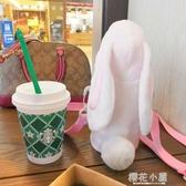 星巴克保溫杯兔耳朵杯套帶提繩斜跨毛絨可愛膳魔師通用防燙保護套『櫻花小屋』
