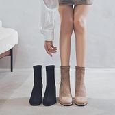 馬丁靴 粗跟短靴女春秋冬季新款高跟瘦瘦方頭百搭單靴 【免運快出】