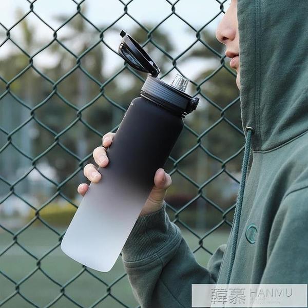 大容量運動水杯子男女戶外便攜健身塑料水壺夏季耐高溫簡約 母親節特惠