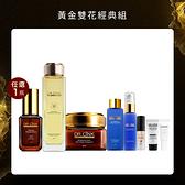 DR.CINK達特聖克 黃金雙花經典組【BG Shop】花蜜露+黃金花蜜霜+精華液
