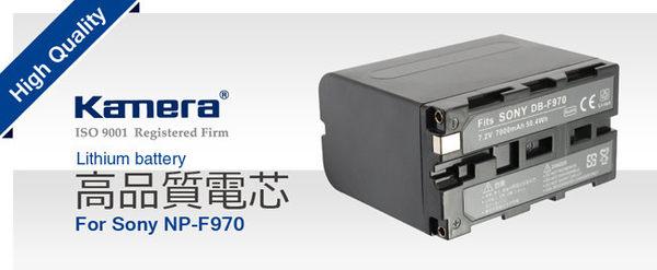數配樂 Kamera 佳美能 Sony NP-F970 鋰電池 AX2000 AX1 VX9000 VX2000 VX2100 TRV85 TRV720 TRV820 TR7000E TR8000 保固1年