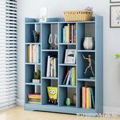 書架 書櫃北歐風小書架落地家用簡易置物架簡約現代學生用格子櫃子桌上 igo 晶彩生活