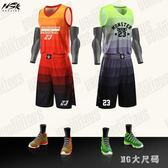 漸變籃球服成人兒童比賽訓練隊服休閒籃球背心套裝空版籃球服 QQ20474『MG大尺碼』
