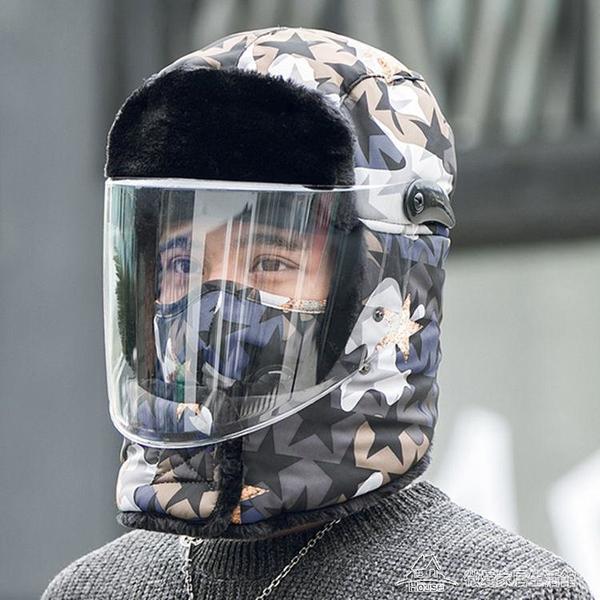 擋風帽 雷鋒帽男騎車防風防寒棉帽子加厚青年保暖帽子【快速出貨】