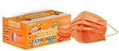 萊潔 LAITEST 醫療防護口罩( 兒童) 童心淡橙橘-50入盒裝