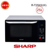 SHARP 夏普 R-T25KS 微波爐 25公升 白色 公司貨 900W超強微波加熱