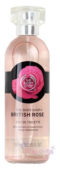 The Body Shop 英皇玫瑰系列 玫瑰花露淡雅香水100ML 原廠真品【彤彤小舖】