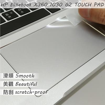 【Ezstick】HP X360 1030 G2 13吋 TOUCH PAD 觸控板 保護貼