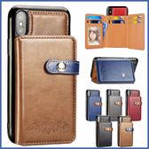 蘋果 iPhone XS MAX XR iPhoneX i8 Plus i7 Plus 插卡厚殼 手機殼 插卡 支架 保護殼 多功能 保護殼