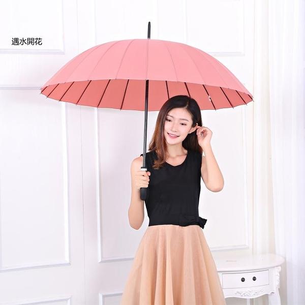 長柄雨傘 日本24骨雨傘直立傘長把女遇水開花加固抗風傘 i萬客居