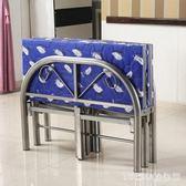鐵架床 床加固床雙人疊鐵床1木板床居家單人床折5米時尚簡易午休床成新LB19364【3C環球數位館】