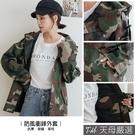 【天母嚴選】情侶款率性防風衝鋒外套(共二色)