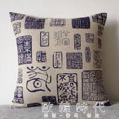 中國風復古新中式抱枕客廳茶室棉麻靠枕   歐韓時代