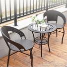 桌子陽臺桌椅籐椅三件套組合簡約椅子戶外休閒圓桌室外庭院單人小茶幾 【快速出貨】
