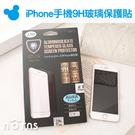 【iPhone手機9H玻璃保護貼】Norns 2.5D日本Nippa離型膜 防爆螢幕保護貼 iPhone 6 6s plus 7台灣製